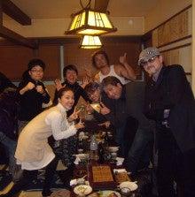 $平原綾香オフィシャルブログ A-ya BLOG ! Powered by Ameba-C.G.Sさんたちと!