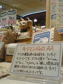 かふぇ・あんちょび-201001311042000.jpg