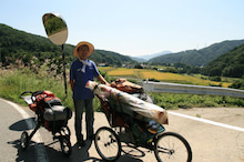 $歩き人ふみの徒歩世界旅行 日本・台湾編-マンチータ号
