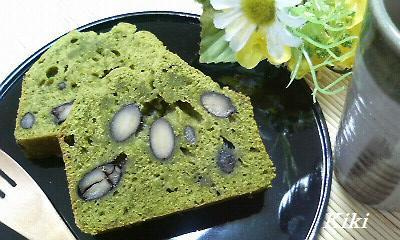 Kikiのキャラ弁1年生-黒豆抹茶ケーキ