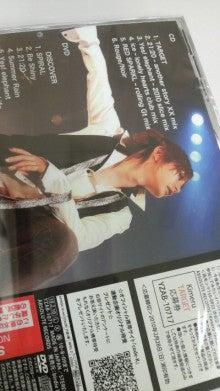 Kimeruオフィシャルブログ「Shining Days」Powered by Ameba-2010013117140002.jpg