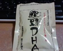 懸賞モニターで楽々お得生活-31JAN-16.JPG