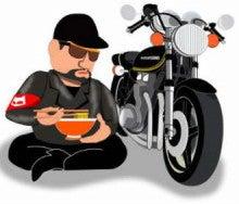 $銀座Bar ZEPマスターの独り言-Ramen Rider