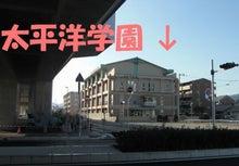 """山岡キャスバルの""""偽オフィシャルブログ""""「サイド4の侵攻」-太平洋学園"""
