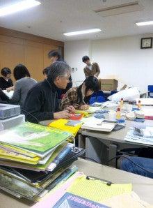 国際文化交流の活動報告-100117_絵本6