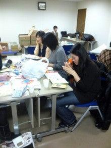 国際文化交流の活動報告-100117_絵本4