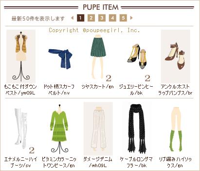 もんじゅのプペブログ-20100201