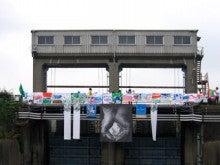 $国際環境アートムーブ川口BLOG          アート 芝川 旧芝川 再生 エコ 自然 汚染  -青木ワークショップ