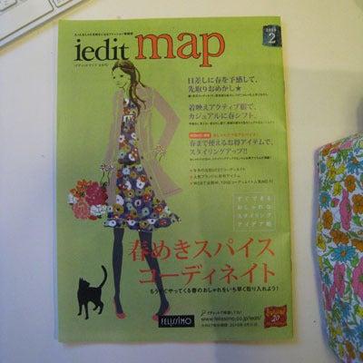 $onaka store-FELISSIMO iedit map2月号 表紙イラスト