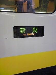 ラーメン王こばのブログ-Image249.jpg