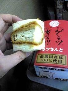 ラーメン王こばのブログ-Image252.jpg