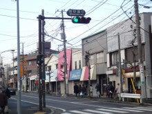 なんとな~く二郎な日々(´~`)-二郎 湘南藤沢店 2010/2/2