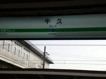 細川的日記4.0