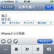 test from …