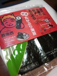 美味しいもの探しin福岡-P1000573.jpg