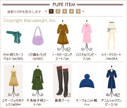 もんじゅのプペブログ-20100203