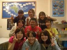 AQUA GIFT(アクアギフト) 副店長ブログ-18