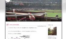 野球バカトレーダーのカープ中心生活@広島-引っ越し先ブログ