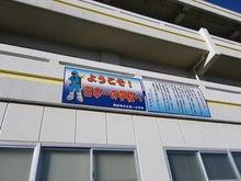 縄☆レンジャーランド