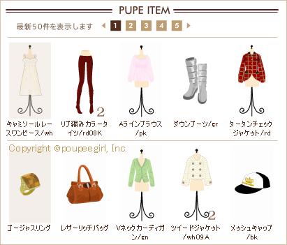 もんじゅのプペブログ-20100205