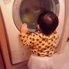 洗濯機だいすきソウラくんの画像