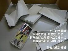 WCCF販売カードショップ トレカコム-TC公共広告機構-0001