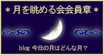 創作書道*墨娯游帖*