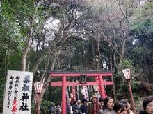 コン美味食文化論-菓祖神社