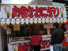 コン美味食文化論-肉巻き