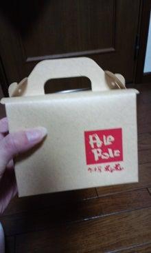 ☆S(´∀`)Y∀☆さんのブログ-100205_2114~01.jpg