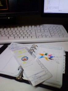 育児と起業両立奮闘記:IT診療所のがんばるブログ-F1000028.jpg