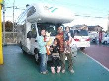 キャンピングカーの東和モータース販売 公式ブログ-クナウス納車