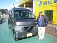 キャンピングカーの東和モータース販売 公式ブログ-Bitto納車