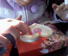 雛形あきこオフィシャルブログ「ひなたぼっこ」Powered by Ameba-P2010_0206_135257.jpg