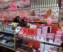 雛形あきこオフィシャルブログ「ひなたぼっこ」Powered by Ameba-P2010_0206_121121.jpg