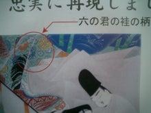 きもの京彩・向ヶ丘店日記