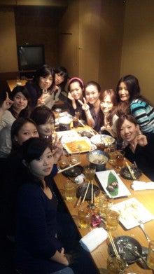 英玲奈オフィシャルブログ「Erena」powered by Ameba-100206_212438.jpg