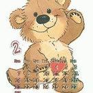 【スージーズー】デコメ・凸・実写・2月カレンダー・デコメフレーム・横長の記事より