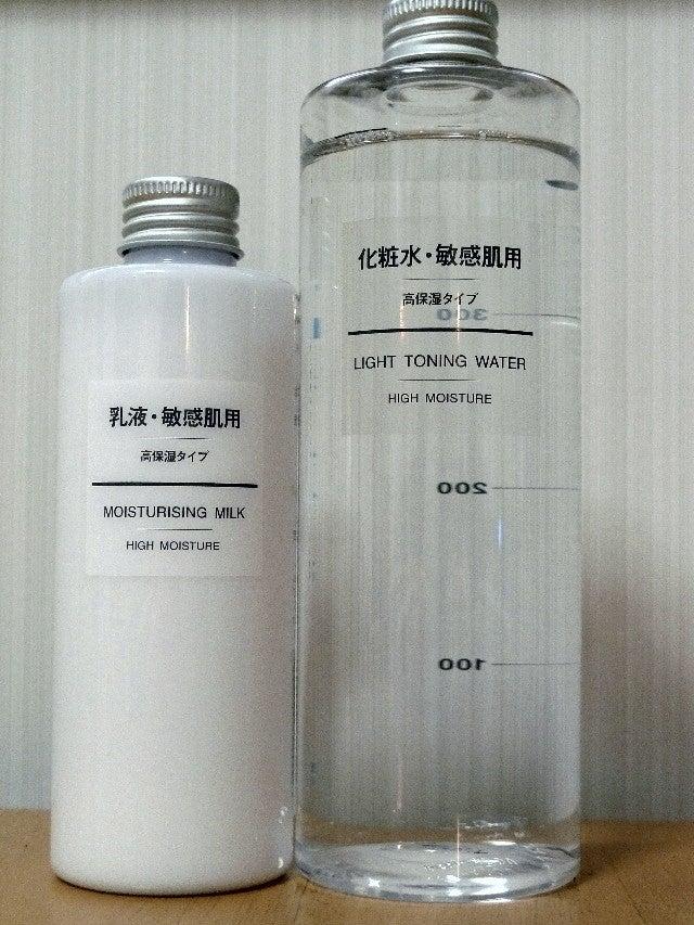 MUJI (無印良品)(ムジルシリョウヒン)の無印 化粧水 乳液