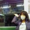 次は~〜〜〜〜の画像
