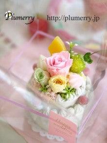 Plumerry(プルメリー)プリザーブドフラワースクール (千葉・浦安校)-ホールケーキ