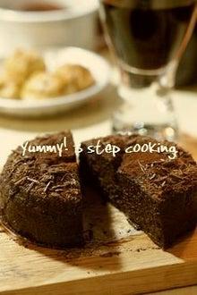 バレンタインまであと何日?チョコスイーツブログ-リッチチョコケーキ