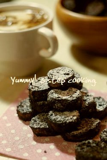 バレンタインまであと何日?チョコスイーツブログ-焼きチョコ