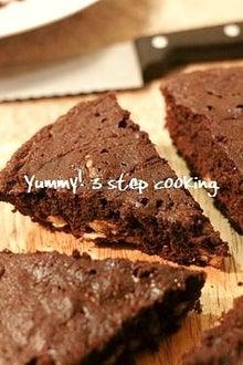 バレンタインまであと何日?チョコスイーツブログ-ブラウニー