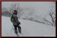 ロフトで綴る山と山スキー-RIMG0021
