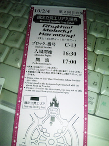 TOKYO Disney RESORT LIFE-DVC00208.jpg