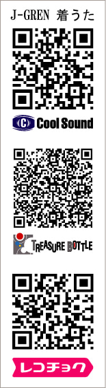 J-GREN拳太オフィシャルブログ「これが和RIGINAL」by Ameba-chakuuta