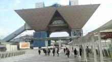 兵庫県 生野町商工会-GDS01