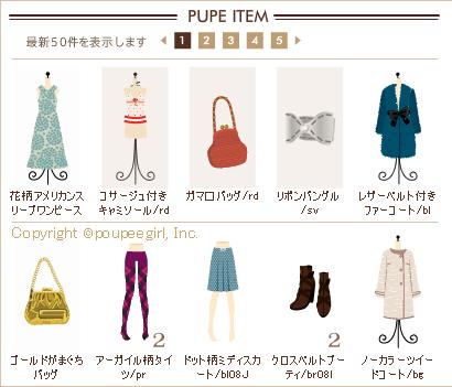 もんじゅのプペブログ-20100209