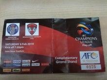 Last More-Ticket SAF vs Muangthong